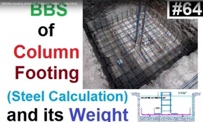 How to compute quantity of steel in column footing with BBS
