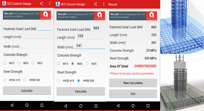 RCC Column Design – An exclusive mobile based app for civil and structural engineers